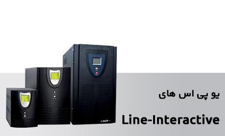 یو پی اس Line-Interactive
